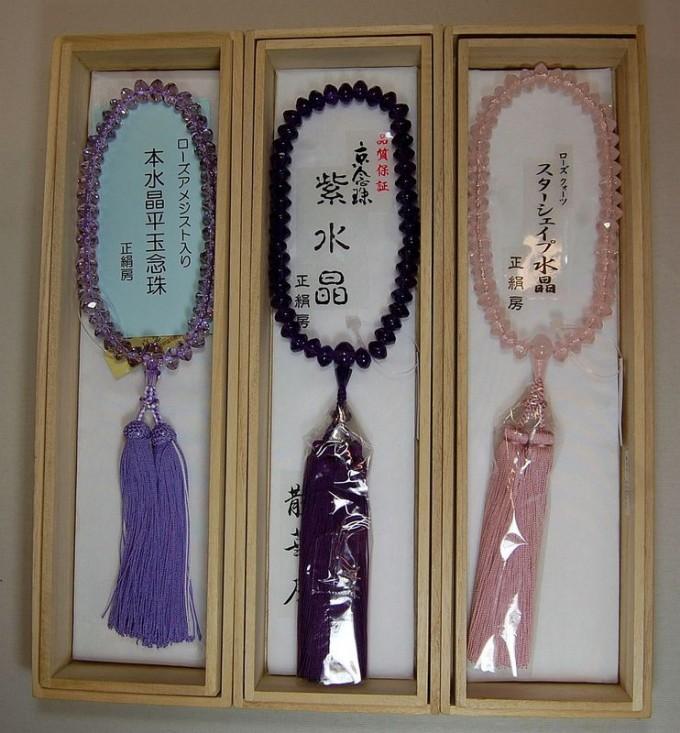 女性用二重念珠.3