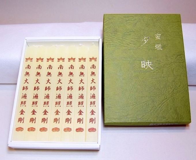 rousoku2-thumb-800×654-408
