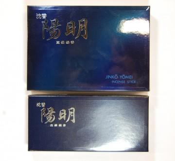 DSC_0098-thumb-800x735-521