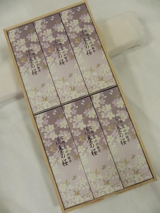 進物用 「淡墨の桜」短寸6箱入